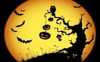 Стихи на хэллоуин про конфеты