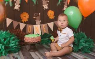 С днем рождения 1 годик сыну