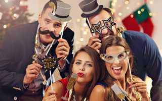 Организация корпоративного новогоднего вечера
