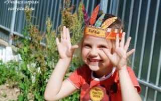 Игра в индейцев для детей