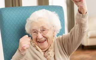 Подарок на 80 лет женщине своими руками