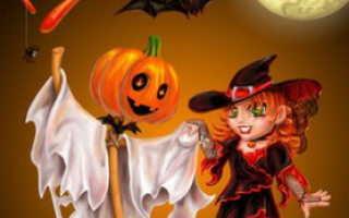 Страшный стих про хэллоуин