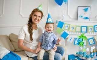 С днем рождения сына год