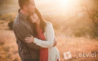 Что подарить парню на год отношений недорого