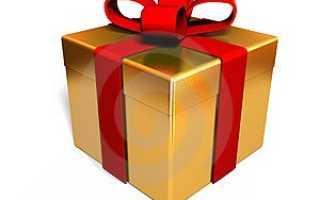 Прикольные поздравления юбилярше с подарками
