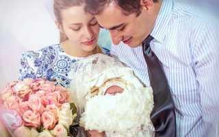 Как встретить жену из роддома с сюрпризом