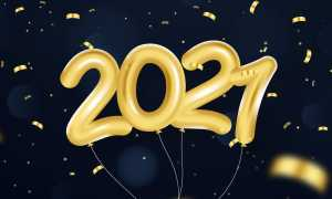 Новый год смс короткие