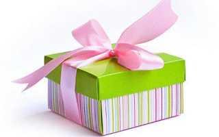 Что подарить женщине на 52 года недорого