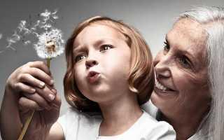 Стишки на день рождения бабушке от внучки
