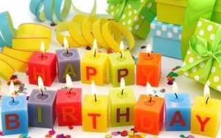 Клятва именинницы на день рождения
