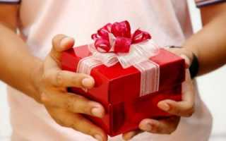 Что подарить женщине на 66 лет недорого