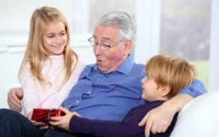 Подарок своими руками дедушке от внука