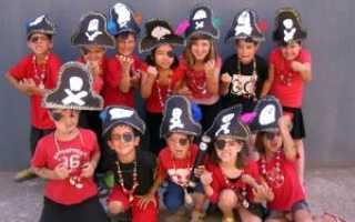 Игра в пиратов для детей дома
