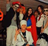 Сценарии на хэллоуин для старшеклассников