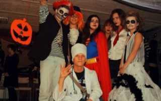 Хэллоуин в школе сценарий для старшеклассников