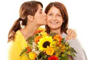 Как оригинально поздравить маму с юбилеем 50