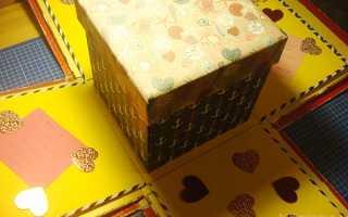 Что положить в коробку с сюрпризом