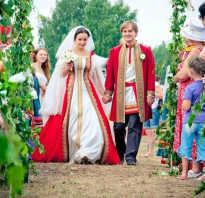 Русская свадьба сценарий