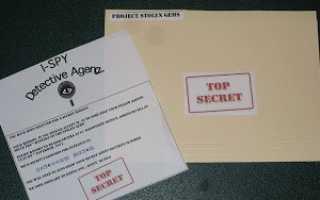 Шпионская вечеринка для детей сценарий