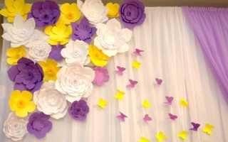 Гигантские цветы своими руками для украшения зала