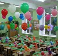 Как поздравить учителей с днем учителя оригинально
