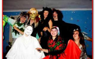 Сценарий для вечеринки на хэллоуин