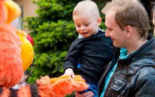 Семейные соревнования в детском саду