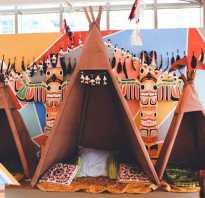 Квест индейцы для детей
