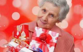 Что подарить женщине на 64 года недорого