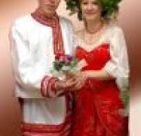 Сценарий русской народной свадьбы
