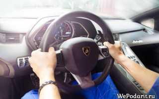 Что подарить на день водителя коллегам недорого