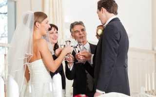 Оригинальные поздравления на свадьбу от родителей невесты