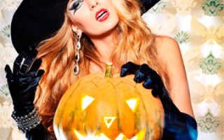 Сценарий вечеринки на хэллоуин
