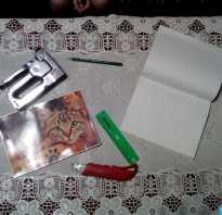 Блокнотик своими руками для детей