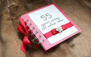 Подарок на годовщину парню недорогой