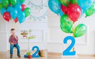 Тематика дня рождения 2 года мальчику