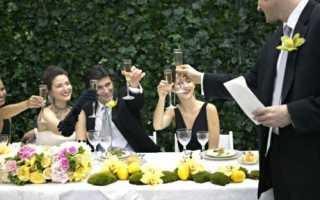 Первый тост на свадьбе от ведущего