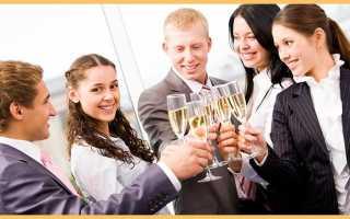 Как оригинально поздравить коллегу с юбилеем