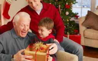 Подарок для дедушки своими руками от внучки
