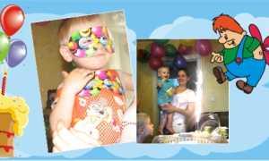 Сценарий дня рождения мальчика 2 года дома
