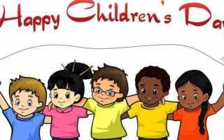 Детские игровые программы для детей