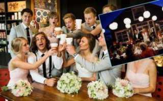 Свадебный вечер в узком кругу сценарий