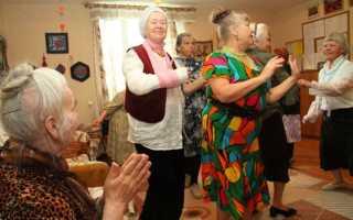 Шуточная викторина для пожилых