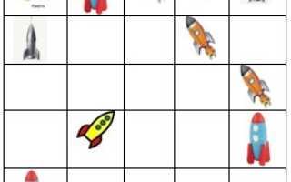 Квест на тему космоса