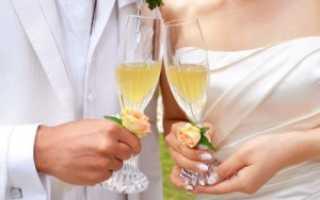 Прикольные тосты на свадьбу короткие