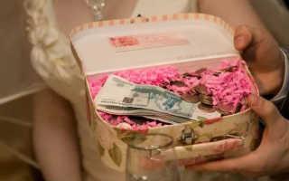 Как оригинально поздравить с днем свадьбы деньгами