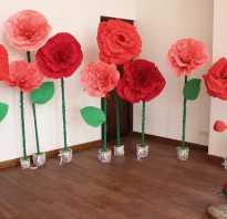 Большие цветы на стену для украшения зала