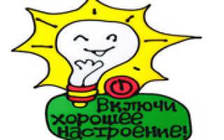 Корпоратив день энергетика