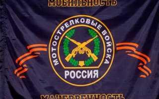 День мотострелковых войск россии дата