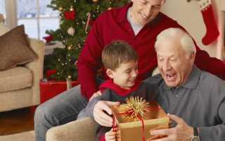 Что подарить дедушке на новый год недорого